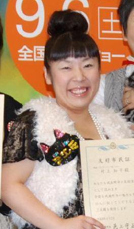 お笑いトリオ森三中ニュース2